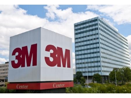 3M Suudi Arabistan Merkez Binası